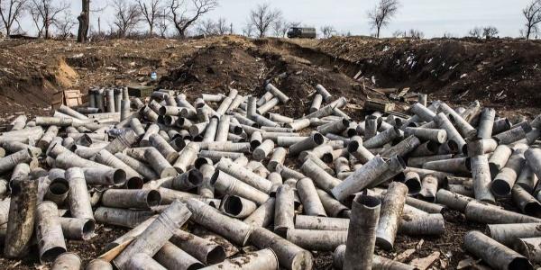 Bomb Casing Scrap Collector vs. The U.S. Govt